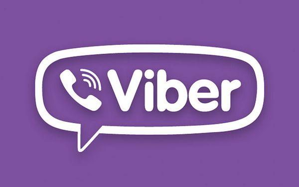 viber 2016 начало